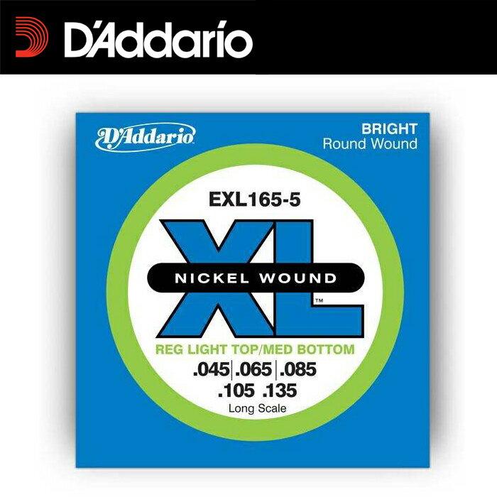 ~非凡樂器~D  ^#27 Addario 5弦電貝斯弦EXL165~5 獨立包裝 鎳弦