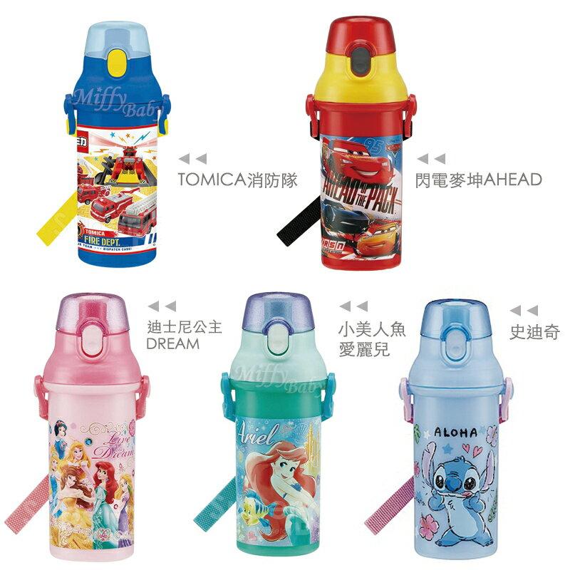 【SKATER】兒童直飲水壺(多款)480ml兒童水壺-米菲寶貝 1