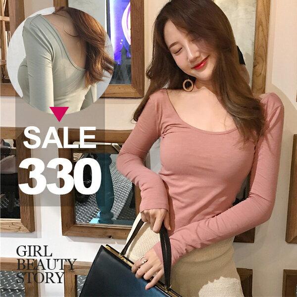 SISI【L8022】氣質百搭大圓低領顯胸長袖舒適修身竹節棉T恤上衣
