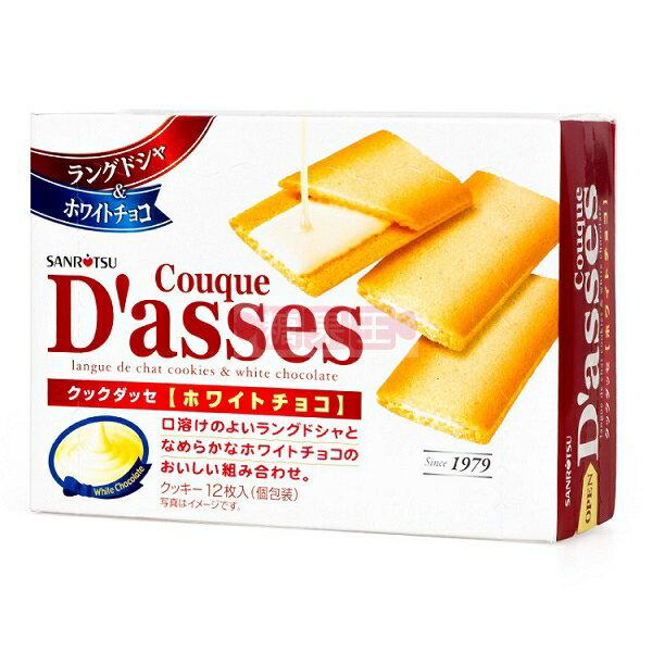 日本三立 白巧克力薄燒 (12入裝)