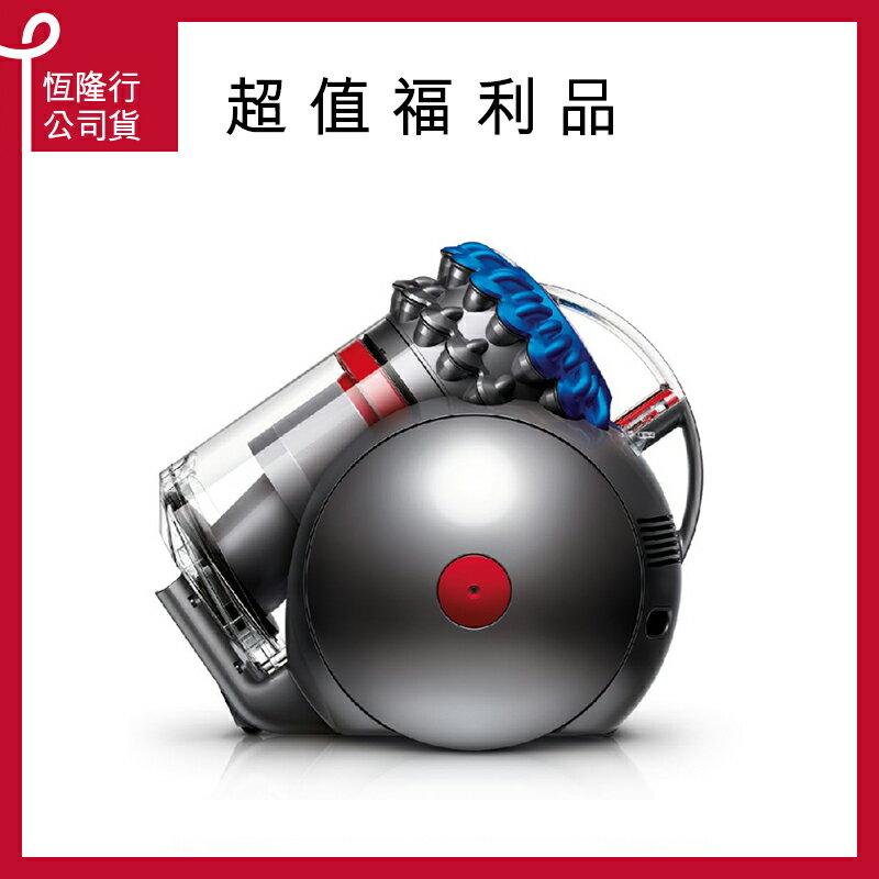 Dyson Big Ball Turbinehead CY23 圓筒式吸塵器 限量福利品