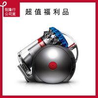 戴森Dyson到Dyson Big Ball Turbinehead CY23 圓筒式吸塵器 限量福利品