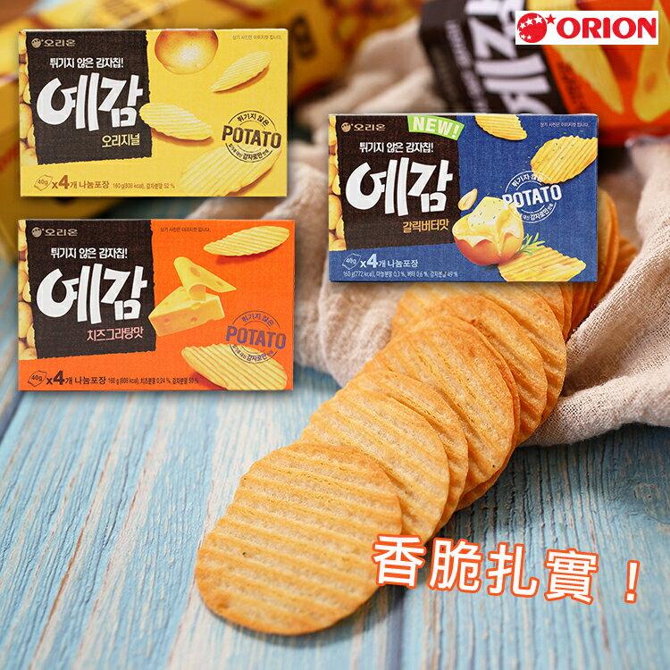 韓國 ORION好麗友 烘焙洋芋片 160g/80g 原味 起司 香蒜奶油 洋芋片【庫奇小舖】
