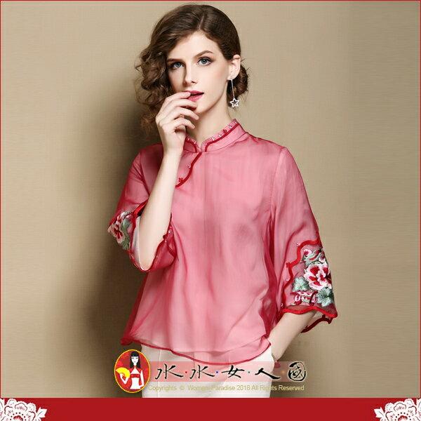 【水水女人國】~復古中國風美穿在身~桃朵。復古網紗拼接牡丹刺繡時尚改良式寬鬆七分袖旗袍唐裝上衣