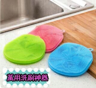 萬用洗刷神器  硅膠  隔熱墊  菜瓜布  蔬果刷  耐熱隔熱  廚房清潔  媽媽  洗碗  清潔刷【葉子小鋪】
