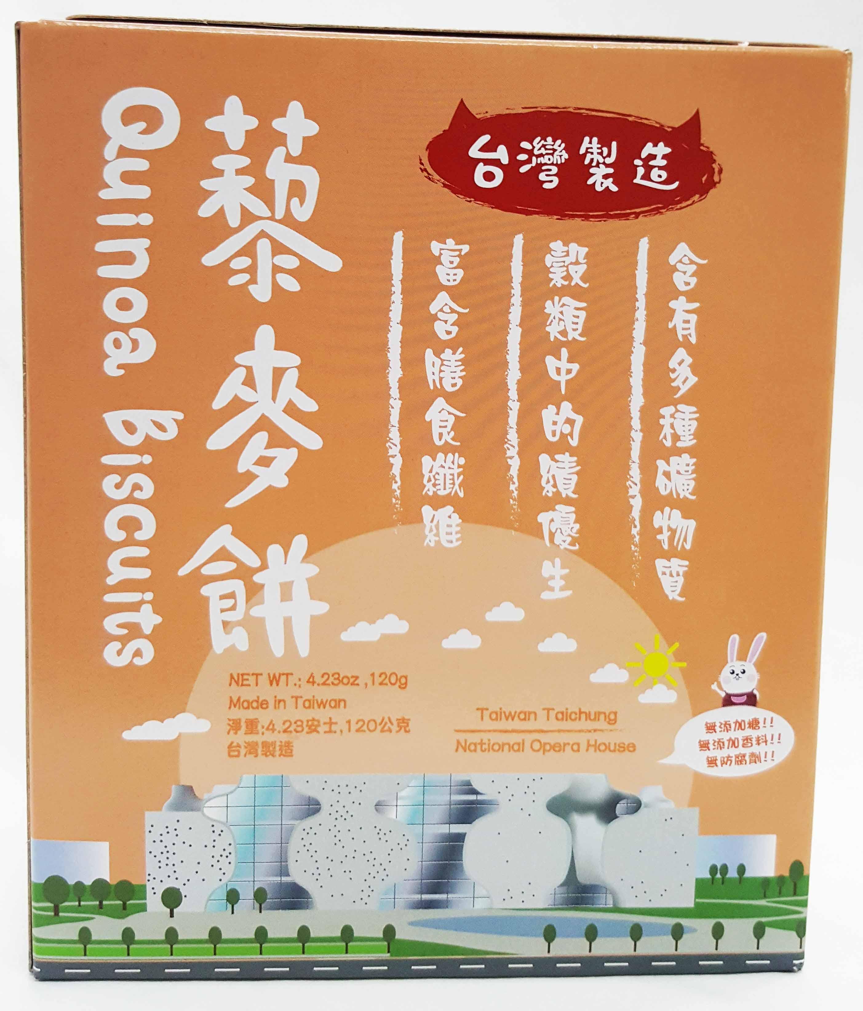 【KTmiss】養生小舖 高粱餅 藜麥餅 蕎麥餅 (8包入)