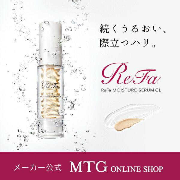 日本必買免運代購-日本mtgec-beautyReFa乾性皮膚美容液3175710101。共1色