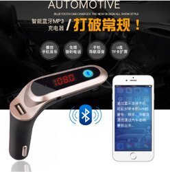 【保固一年】2018 索馬仕 CARS7車載藍芽 音樂轉接器 播放 車用藍芽 MP3 車充 USB充電 免持 藍牙 快充