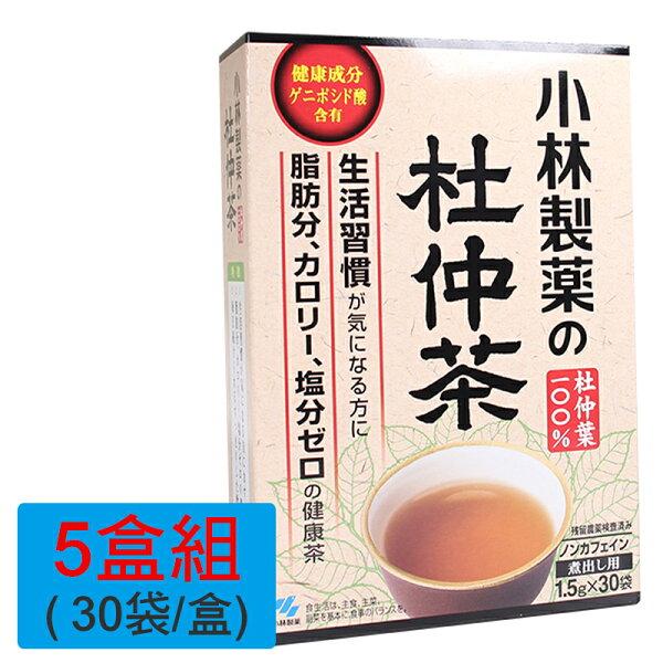 【醫康生活家】小林製藥-杜仲茶包(1.5gX30包)盒►►5盒組