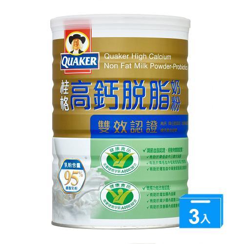 桂格雙認證高鈣脫脂奶粉750Gx3【愛買】