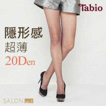 【靴下屋Tabio】時尚超薄隱形感透膚20D絲襪  /  日本第一職人手做 - 限時優惠好康折扣