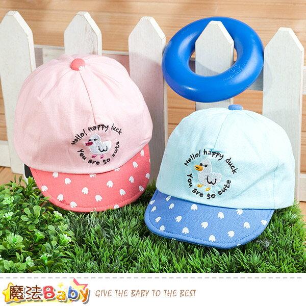 兒童帽幼兒軟沿帽魔法Baby~g2605b