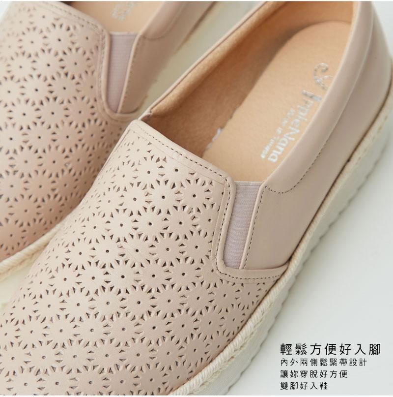 可以跑步的休閒鞋。透氣雕花露空全真皮氣墊厚底便鞋【QR73651580】AppleNana蘋果奈奈 5