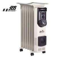 電暖器推薦NORTHERN 北方 葉片式 恒溫電暖爐 - 7葉片 NR-07ZL