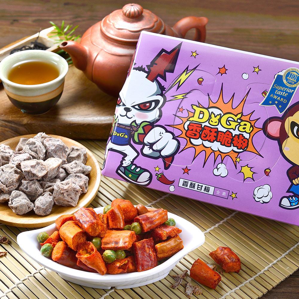 辣椒餅乾★香酥甘梅(全素) / 盒裝★Doga香酥脆椒★ 1