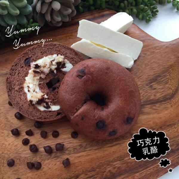 《MilkyCookie》巧克力乳酪貝果1入