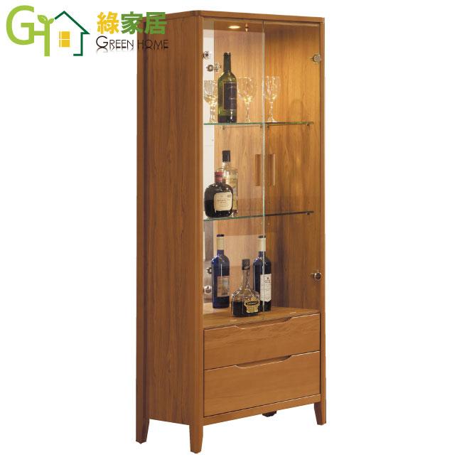 【綠家居 】凱法諾 柚木紋2尺實木收納櫃/展示櫃組合