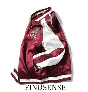 FINDSENSE品牌橫須夾克外套風衣棒球外套防風外套刺繡外套精品規格打造品牌供應中加大大尺碼
