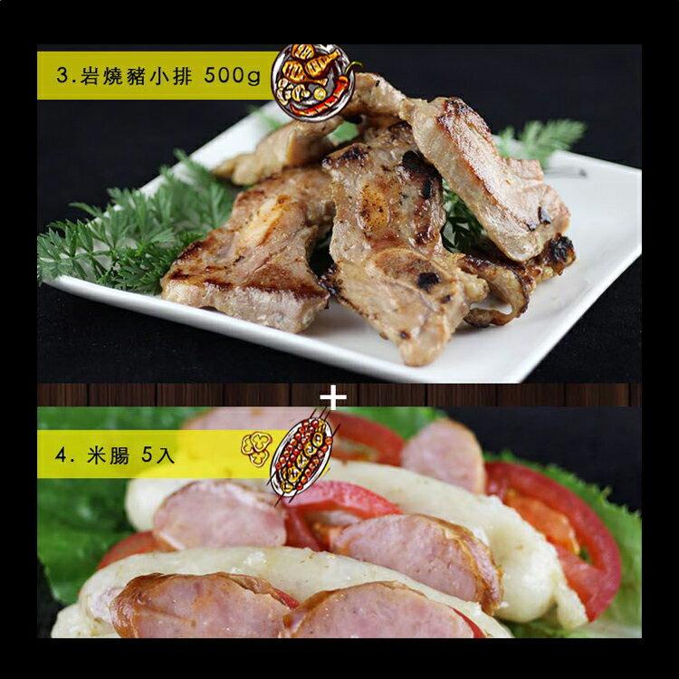 【免運】【陸霸王】101 旺旺烤肉組 (8-10人)露營 / 美食 / 下殺49折 4