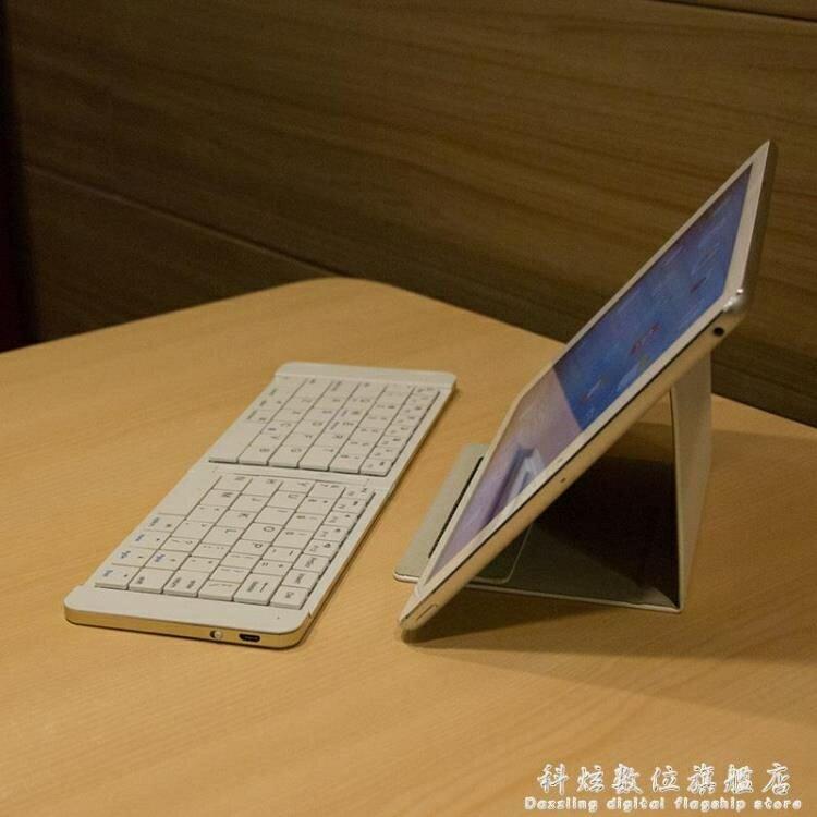 摺疊藍芽鍵盤通用安卓ipad平板手機便攜迷你外接無線小鍵盤   秋冬新品特惠