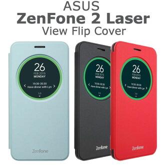 【原廠皮套】華碩 ASUS ZenFone 2 Laser 5吋 ZE500KL/ZE500KG Z00ED 智慧透視皮套/側掀手機保護套/保護殼