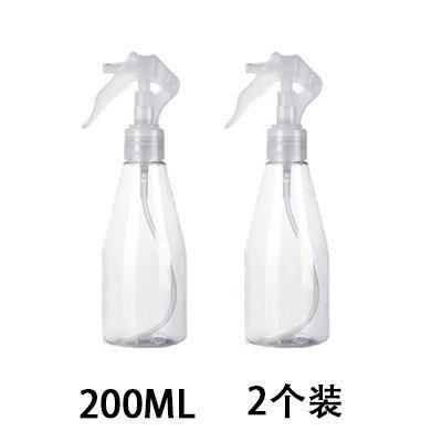 噴水壺 酒精小噴壺噴瓶清潔專用消毒液噴霧瓶細霧噴霧瓶子空瓶噴水壺補水『XY1586』