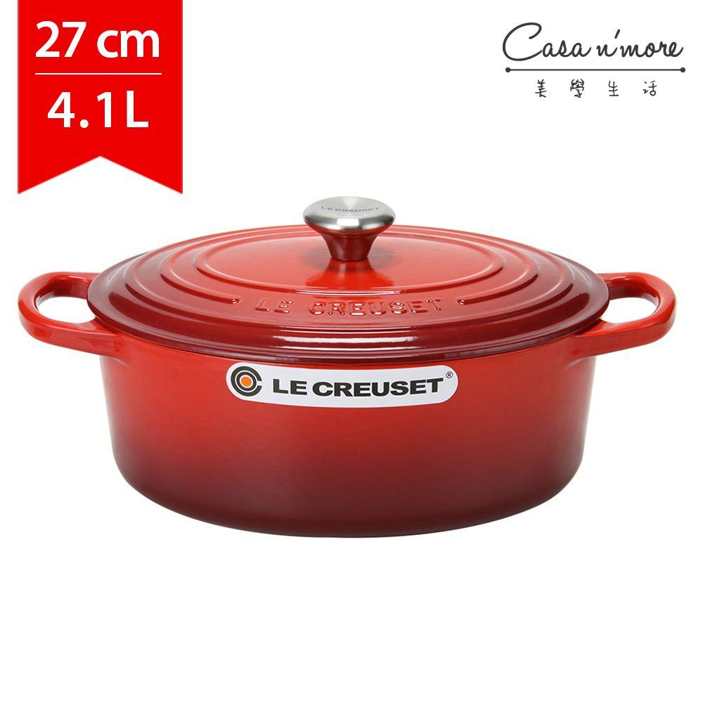 Le Creuset 新款橢圓形鑄鐵鍋 湯鍋 燉鍋 炒鍋 27cm 4.1L 櫻桃紅 法國製