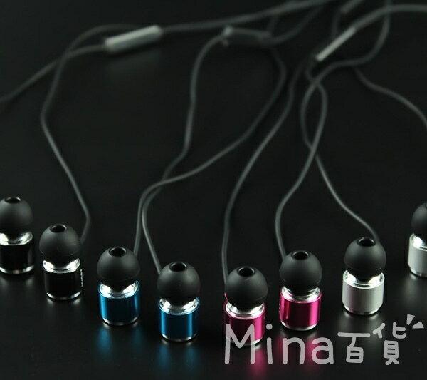(mina百貨) HST-22 金屬MP3耳機 耳塞式 重低音 手機 電腦 MP3通用 iphone htc samsung sony C0092