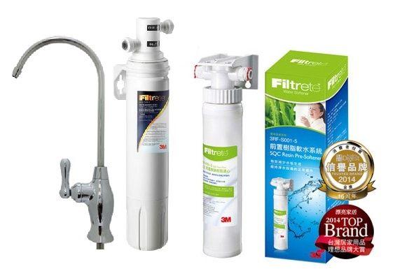 《3M》 3US-S003-5生飲淨水器 + 3M SQC 前置樹脂軟水系統【搭載3M原廠認證鵝頸龍頭】