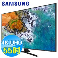 SAMSUNG三星 55吋 超4K UHD 連網 LED液晶電視 UA55NU7400WXZW / UA55NU7400-北霸天-3C特惠商品