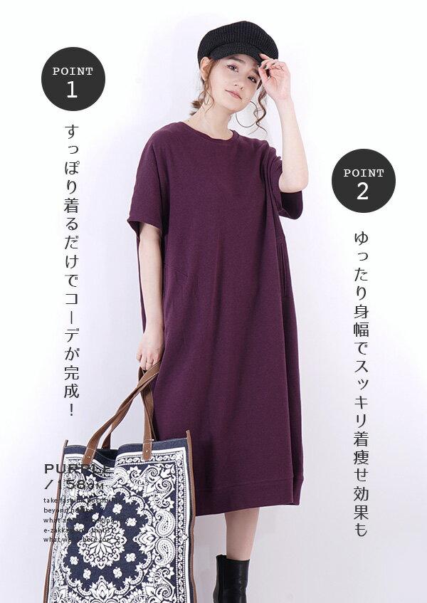 日本e-zakka / 素色短袖長版連衣裙 / 32190-1900080 / 日本必買 代購 / 日本樂天直送(2300) 2
