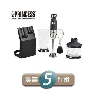 ★衛立兒生活館★PRINCESS (荷蘭公主) 221203 Princess 豪華型攪拌棒-5件組(手持式食物調理攪拌棒)