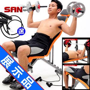 變態金剛健腹機(展示品)仰臥起坐板仰臥板.啞鈴椅健腹器舉重床.運動健身器材.推薦哪裡買C173-5210--Z