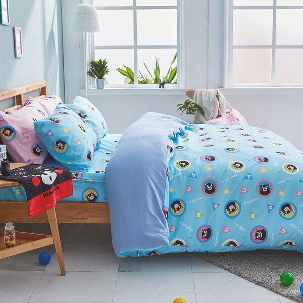 床包單人【熊本熊樂園-藍】含一件枕套,磨毛多工法處理,超人氣明星,戀家小舖台灣製
