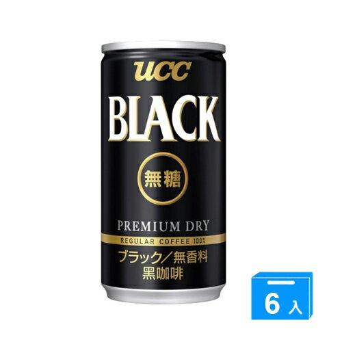 UCC無糖黑咖啡184ml~6罐~愛買~