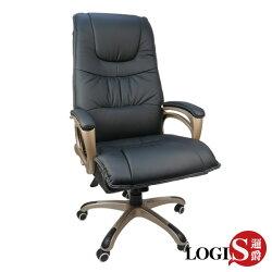 促銷特價!!邏爵LOGIS~歐提斯雙層皮墊主管椅/辦公椅/電腦椅*CJ-2876