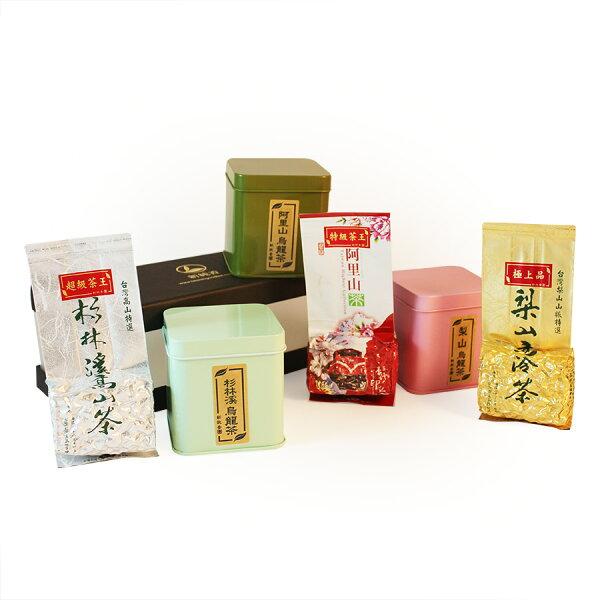 高山茶系列-經典四方罐三入禮盒