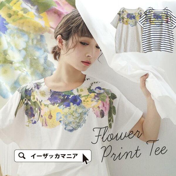 日本必買女裝e-zakka花樣領口寬版休閒T恤-免運代購