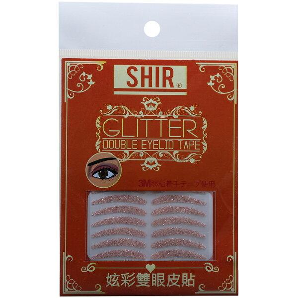 儷人美研所:雪曼妮妶彩雙眼皮貼-華麗彩膚