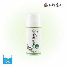 【淘氣寶寶】【木酢達人】嬰幼兒專用 AD天然草本木酢乳膏100g-真空瓶裝【#20103】