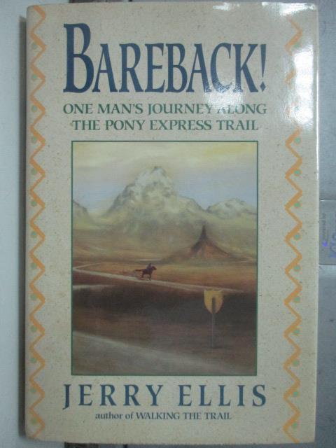 ~書寶 書T6/原文小說_JCX~Bareback!_Jerry Ellis