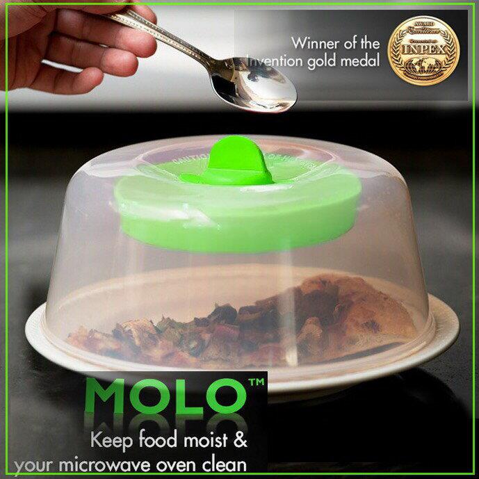 MOLO™微波鎖濕蓋(綠色)    微波爐專用 烹調 鎖水 保濕 加熱 微波蓋   媲美水波爐的微波功能 僅需樂扣樂扣的價格   適合家中不同大小的碗碟  居家 廚房 必備