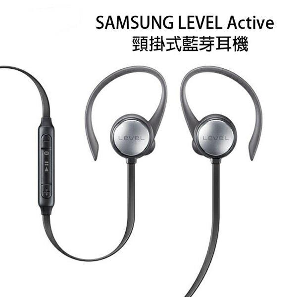 SAMSUNG LEVEL Active 頸掛式藍芽耳機/2色任選