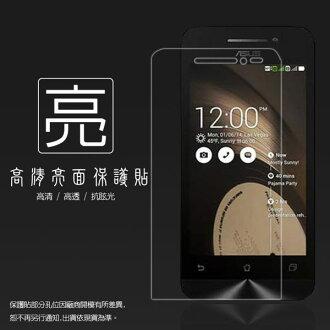 亮面螢幕保護貼 ASUS PadFone Mini PF400CG 4吋 A12 (手機) T00E 保護貼