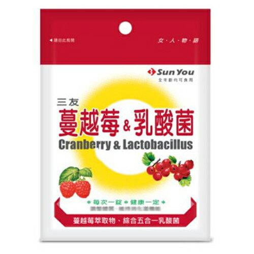 三友 蔓越莓乳酸菌錠G 40顆入/包【德芳保健藥妝】