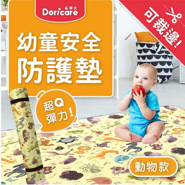 【麗嬰房】Doricare超Q彈防護遊戲地墊120x180cm(三款可選)-可裁切款