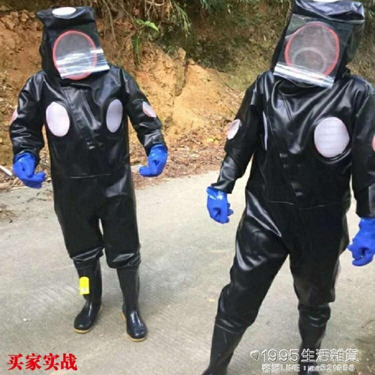 馬蜂服 透氣防護服連身胡蜂防蜂服馬蜂衣加厚連身胡蜂防護馬蜂衣