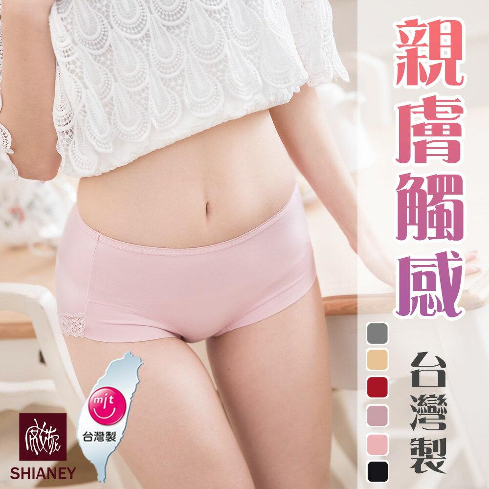 女性中腰蕾絲褲 柔軟彈性加倍 微笑MIT 製 No.8852~席艾妮SHIANEY