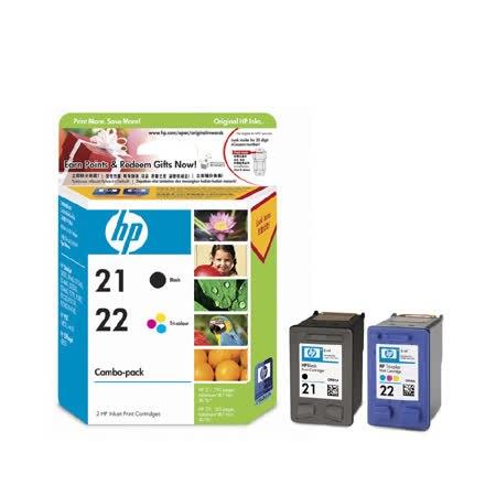HP CC630A  HP 21 22  墨水匣 包   C9351A C9352A各1顆