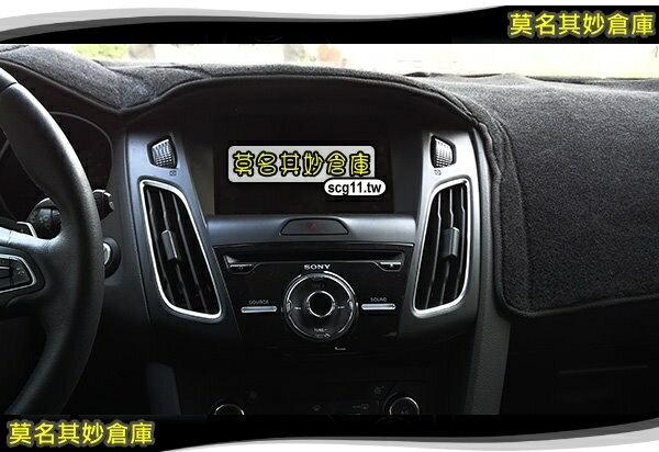 莫名其妙倉庫【CG003 頂級湛黑避光墊(SONY/一般)】New Focus MK3.5 配件精品空力套件 2015